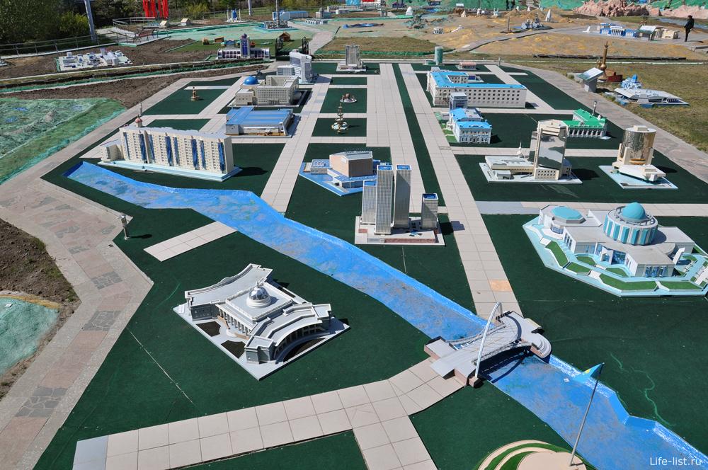 Астана в парке миниатюр