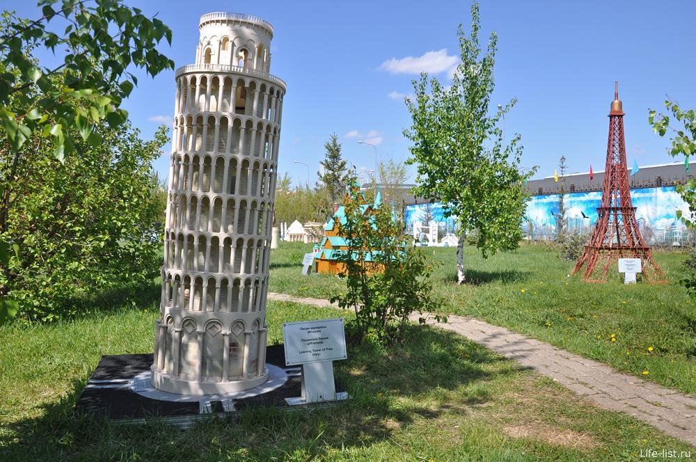 парк миниатюр в Астане