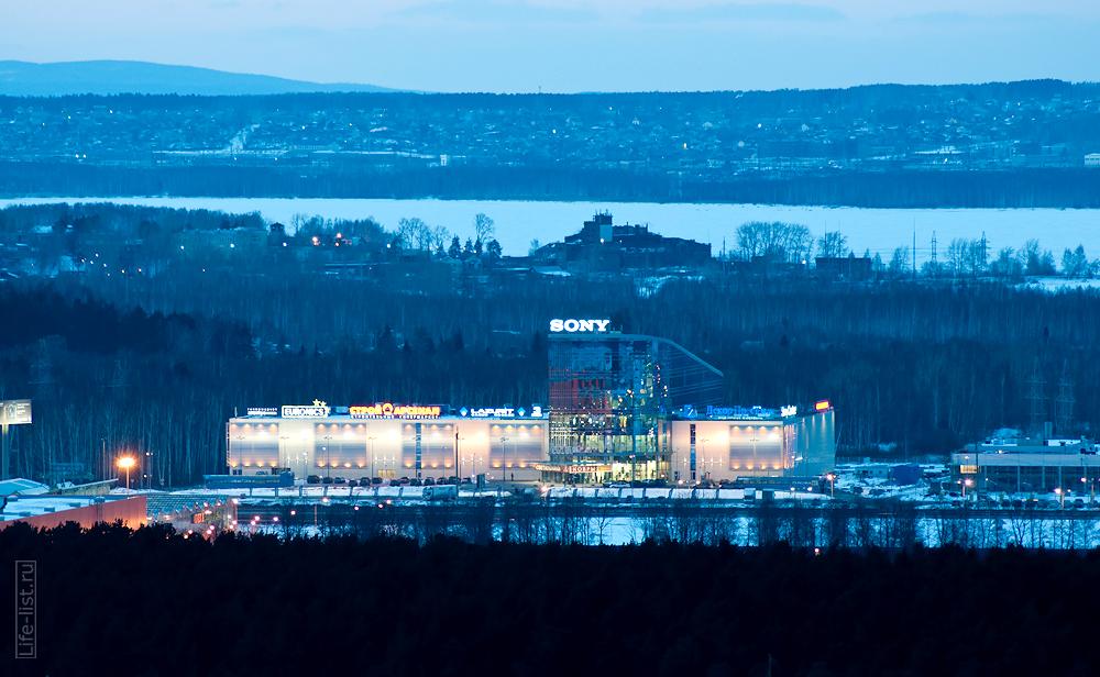Центр улучшения жилья фото с высоты
