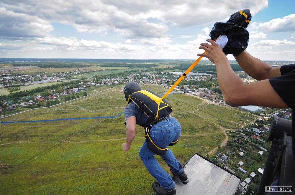 свободное падение бейс прыжок в Екатеринбурге с радиомачты