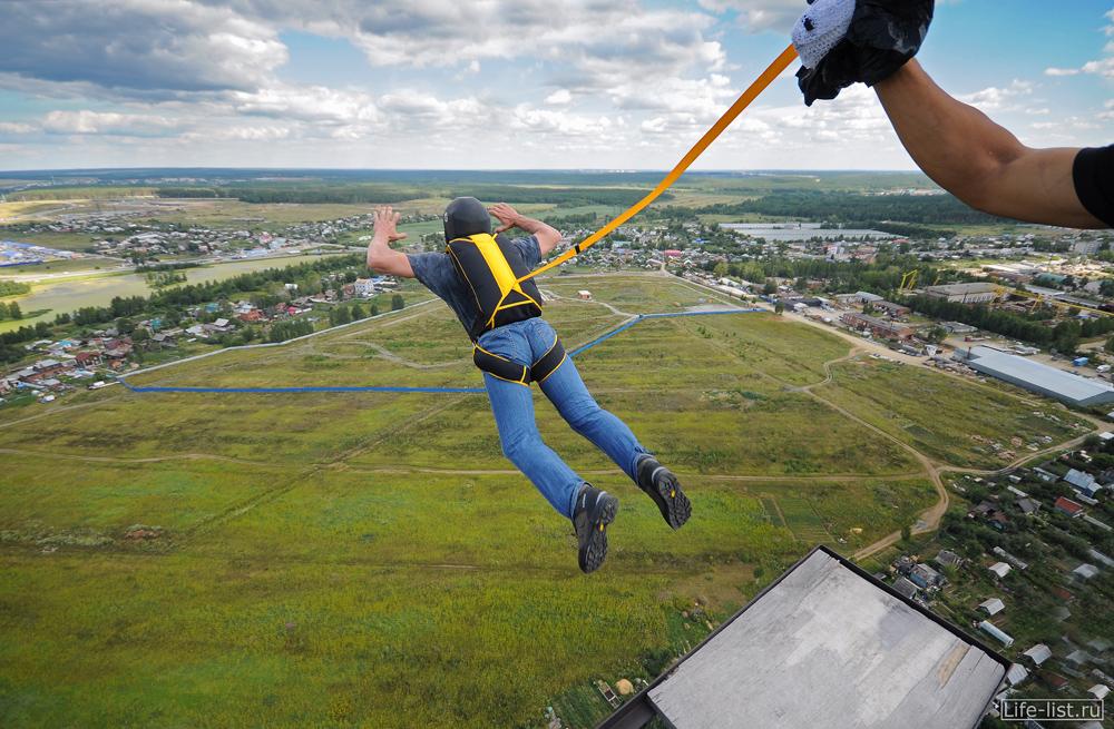 бейс прыжок раскрытие парашюта