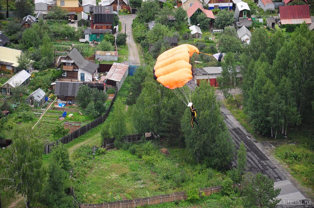 Пилотирование на парашюте бейсджампинг Екатеринбург