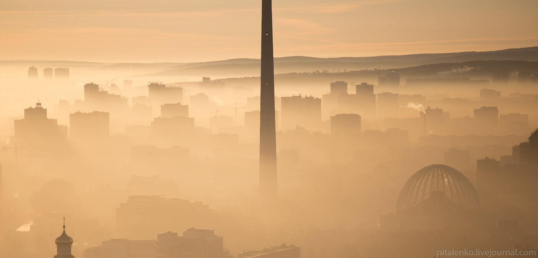Башня в Екатеринбурге фото Алексей Питаленко