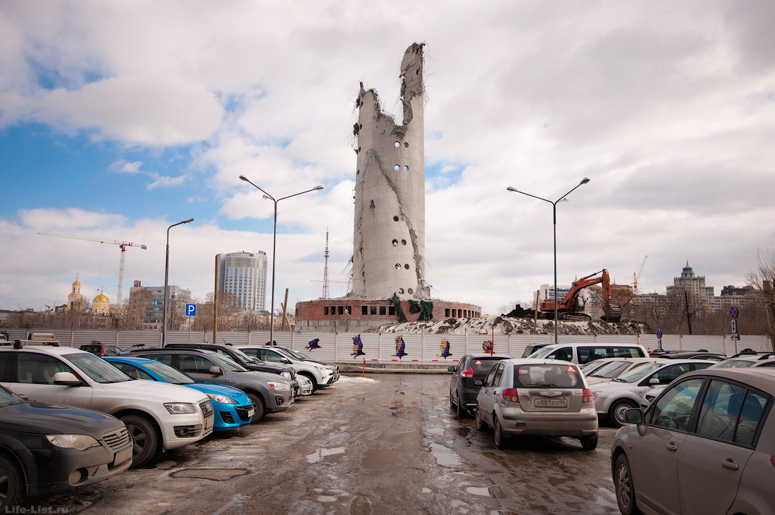 Снос телевизионной башни в Екатеринбурге 2018