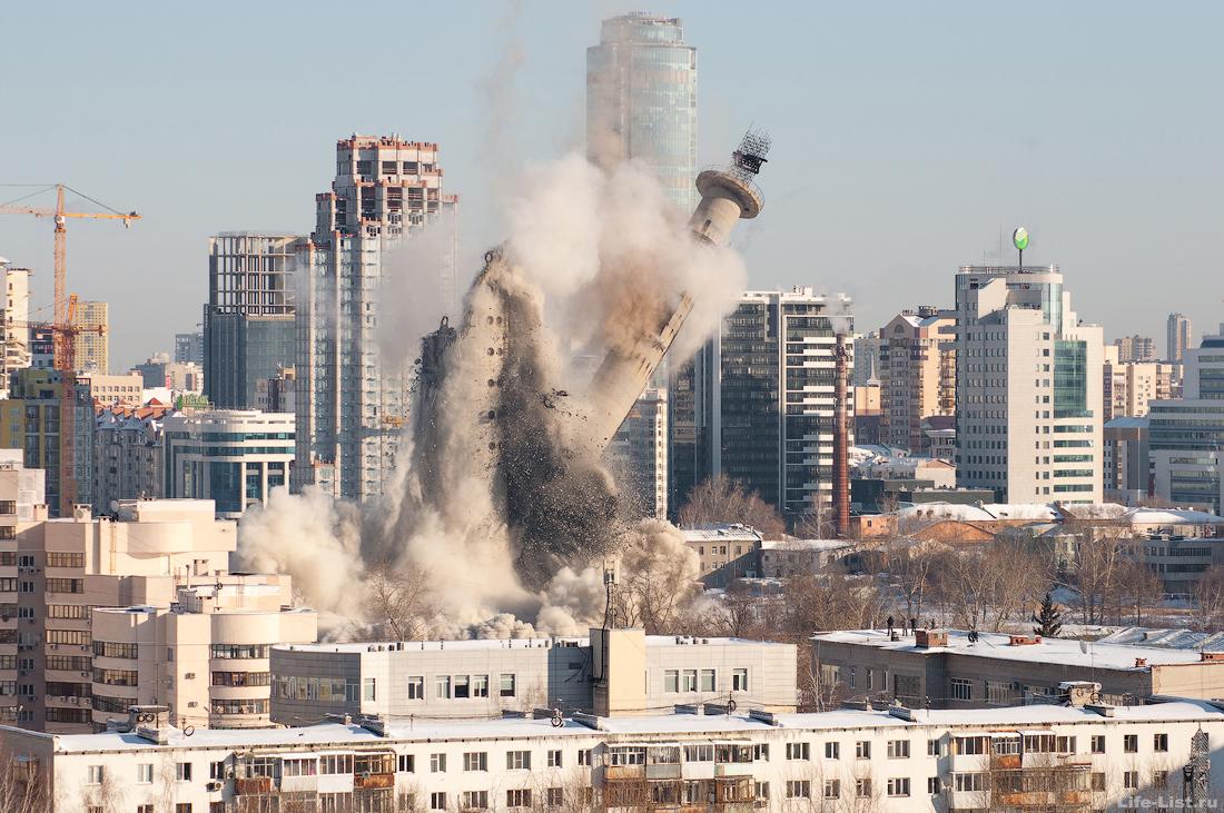 Снесли заброшенную башню в Екатеринбурге 2018