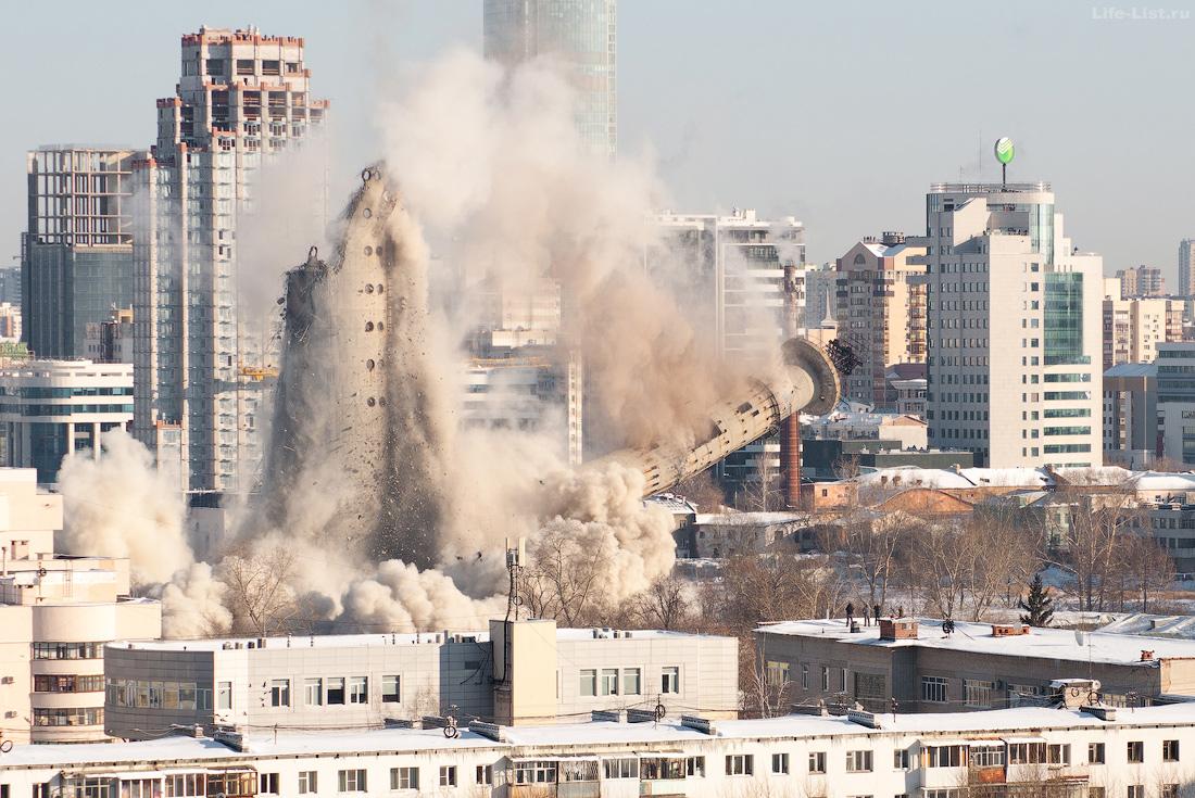 Снесли башню в Екатеринбурге