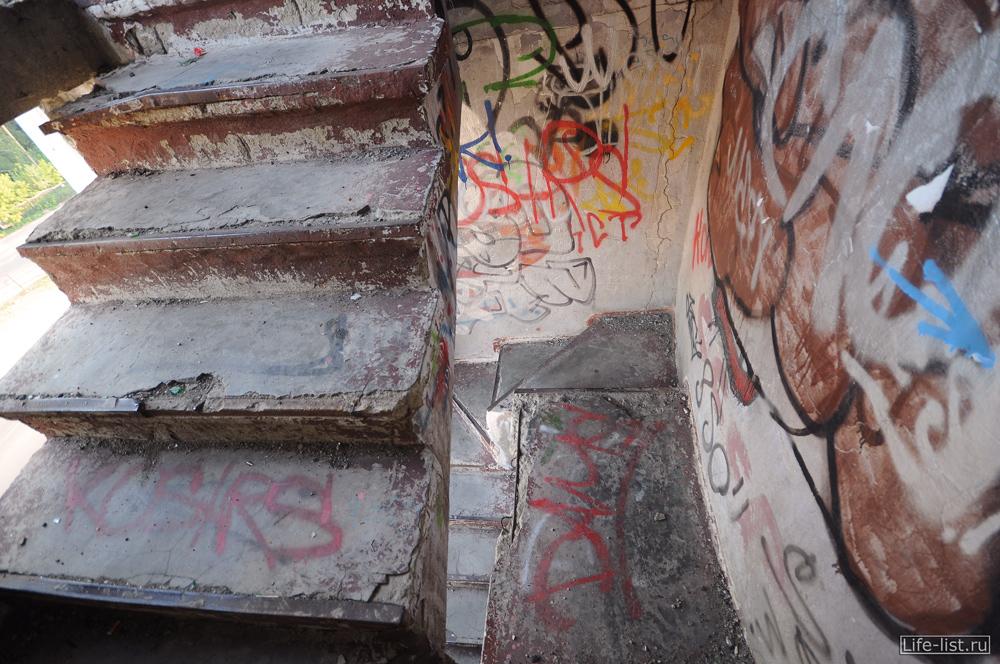 Лестницы Заброшенная водонапорная башня