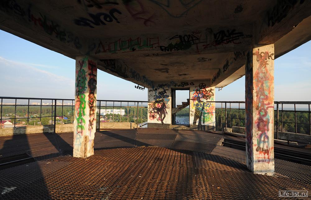Наверху водонапорной башни в Екатеринбурге