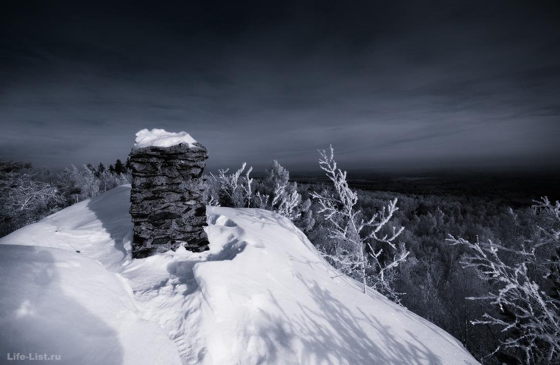 Вершина скалы белый камень тура Полевской Урал