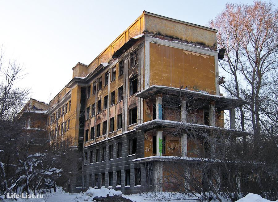 Здание больницы в Зеленой Роще Екатеринбург