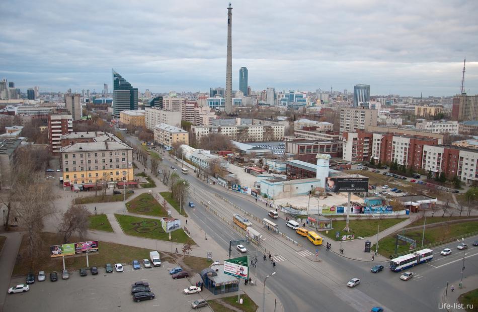 Екатеринбург с высоты. Большакова
