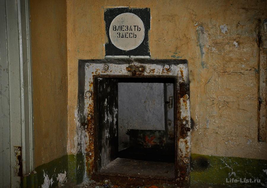 надпись влезать здесь бункер под Истоком
