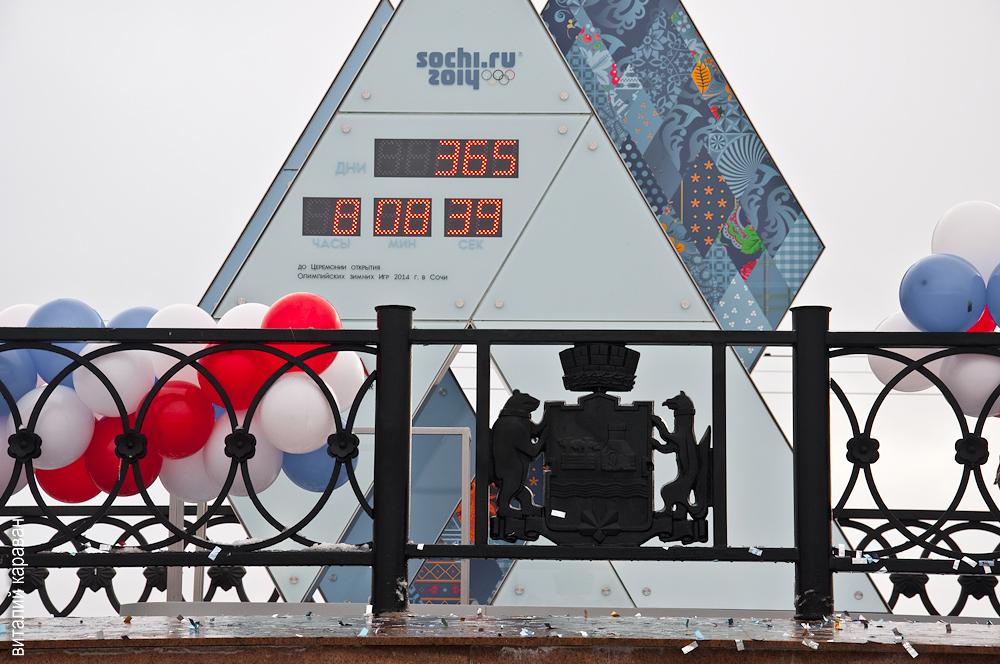 часы открытия олимпийских игр в Сочи Олимпиада фото Виталий Караван