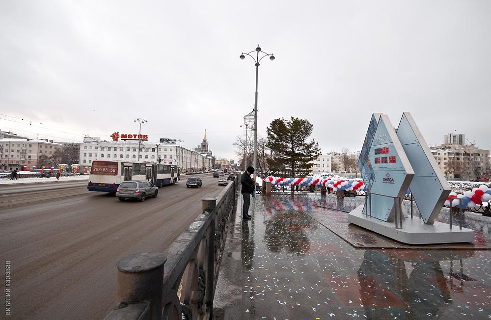 часы 2014 года Екатеринбург екб олипиада