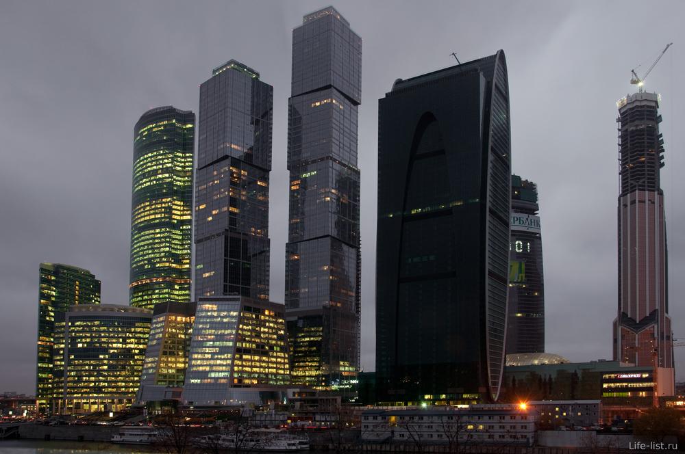 Москва-сити Вид с противоположного берега Москвы-реки