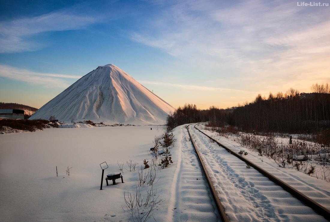 Дегтярск отвалы шахты зима фото Виталий Караван