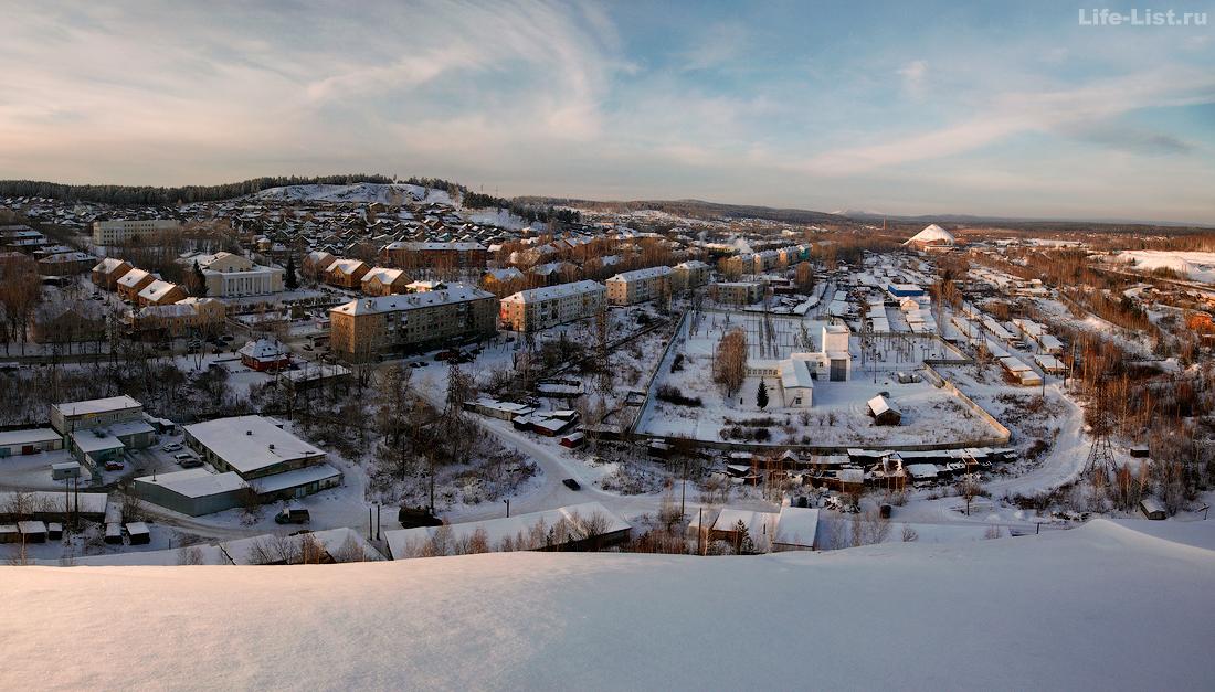 город Дегтярск с высоты террикона
