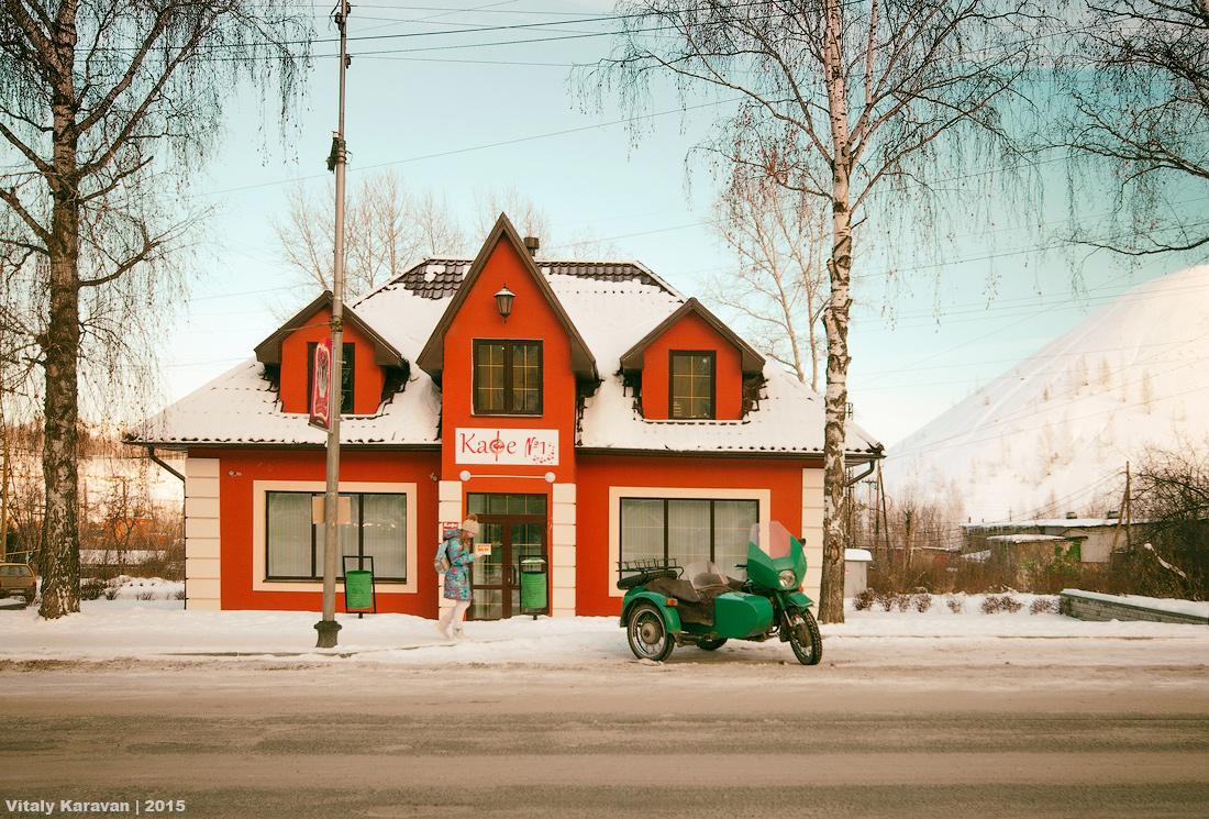 Дегтярск улица Калинина