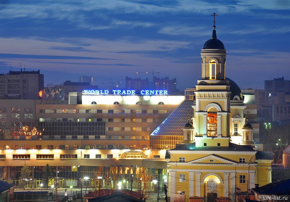 Свято-Троицкий кафедральный собор Екатеринбург