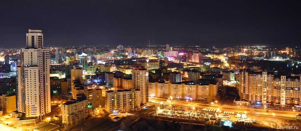 с БЦ Демидов екатеринбург ночное фото