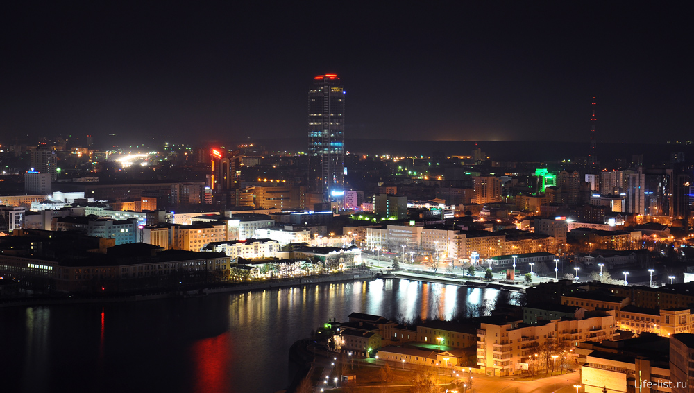 Вид на плотинку Екатеринбург