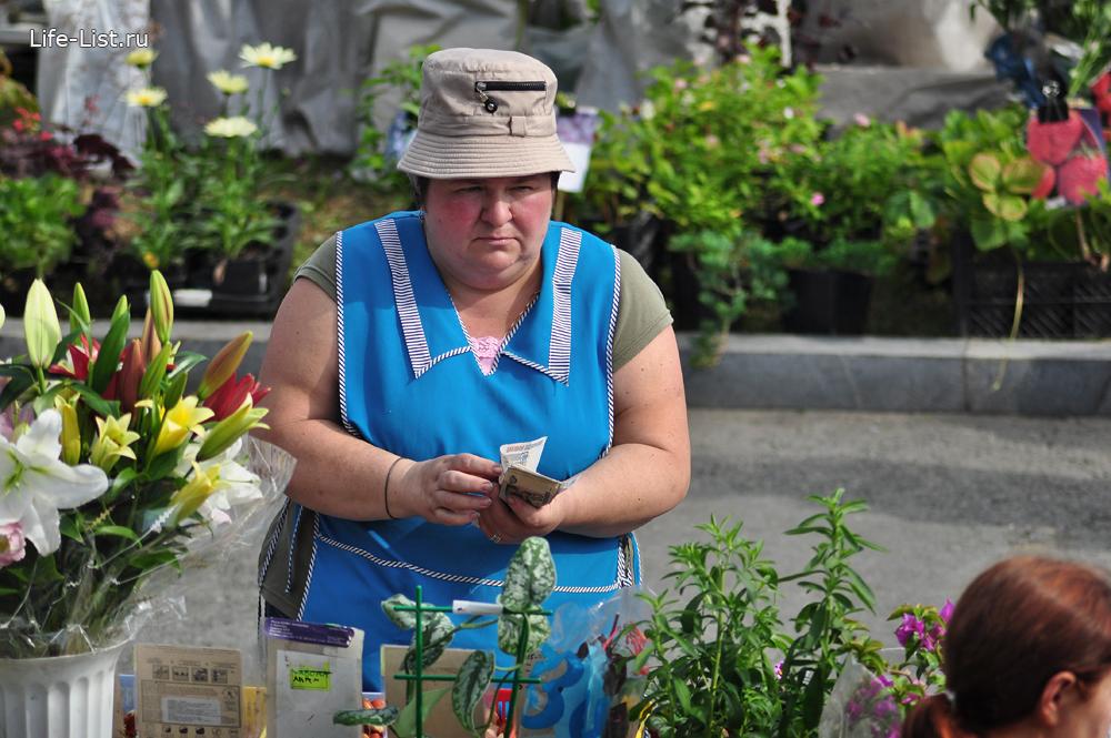 продавцы на дне города женщина с деньгами