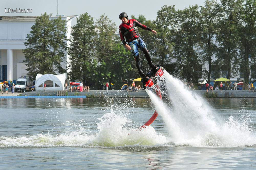 водный праздник водяная платформа День города 2013