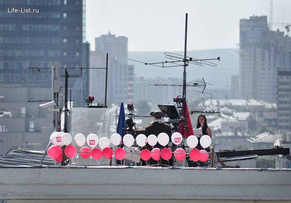 студия на крыше Екатеринбурга 41 канал