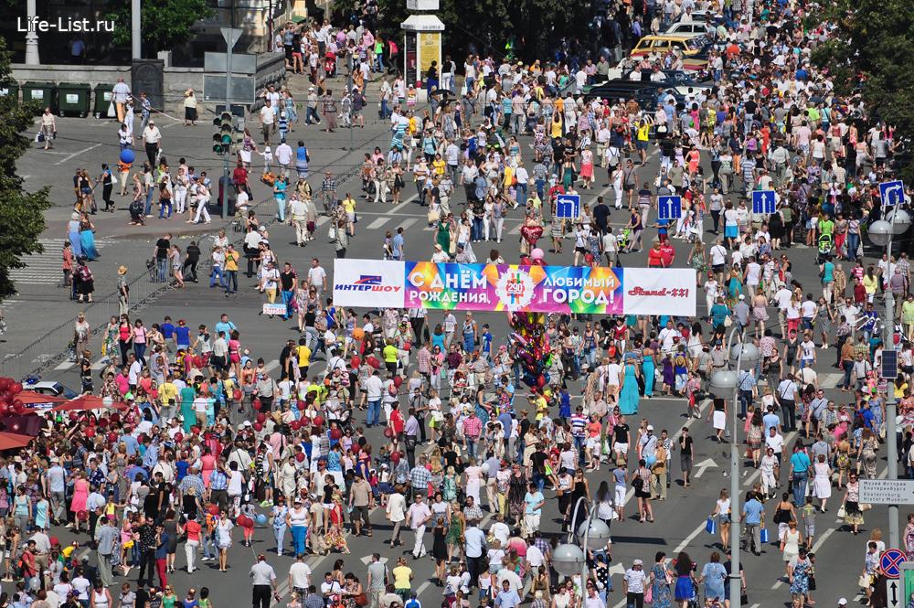 улица Ленина на дне города 2013 люди