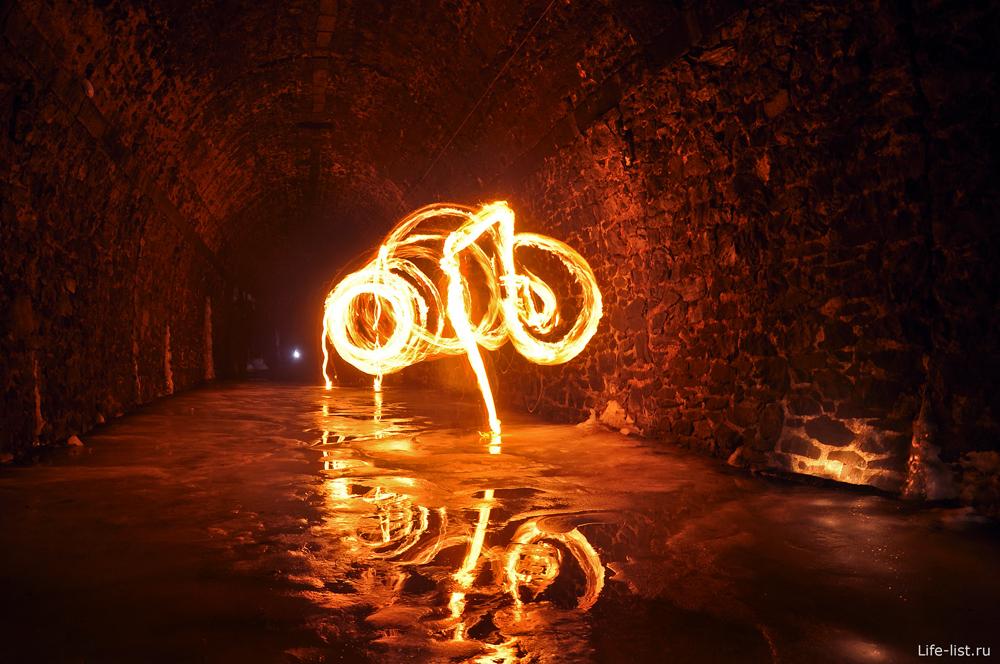 Фаершоу в дидинском тоннеле