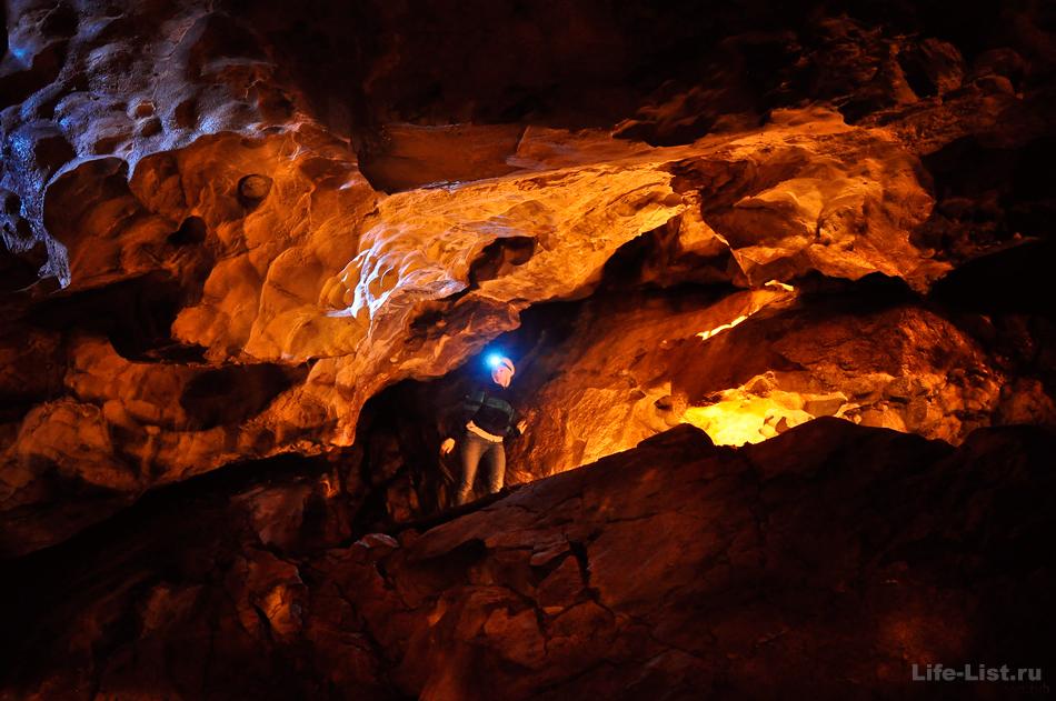 Пещера Дружба девушка внутри