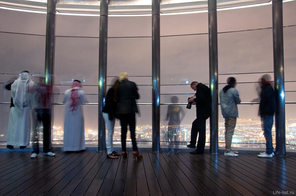 Дубай Бурдж Халифа смотровая площадка