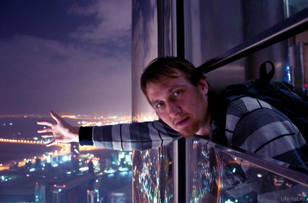 Дубай Бурдж Халифа на смотровой площадке