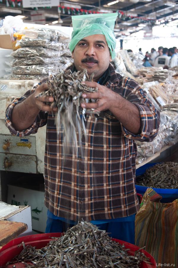 Рыбный рынок в Дубае