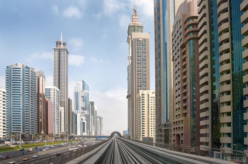 Дубай небоскребы линия метрополитена