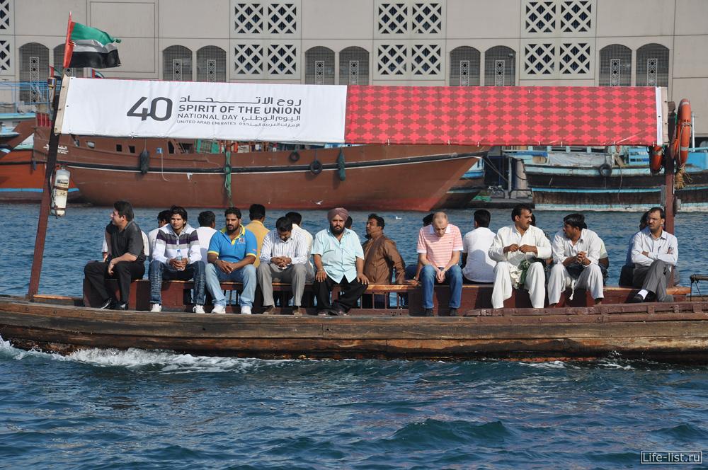 лодка в Дубай крик