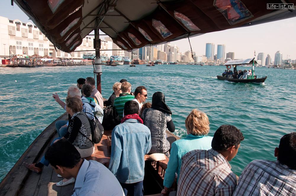 на лодке в Дубае