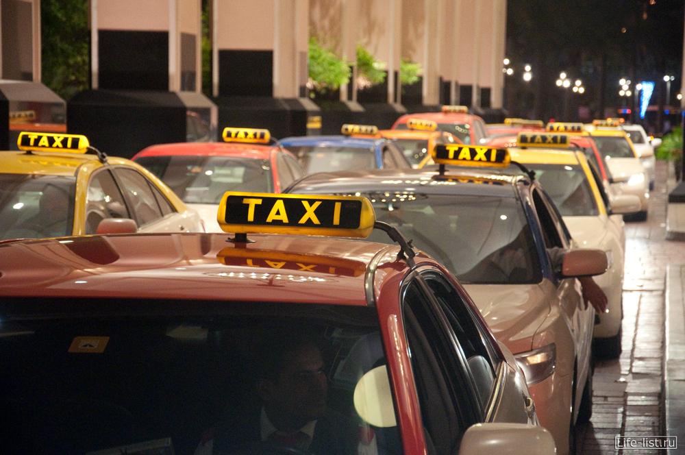 Такси в Дубае ОАЭ