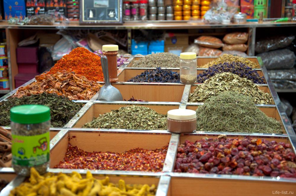 Рынок специй в Дубае