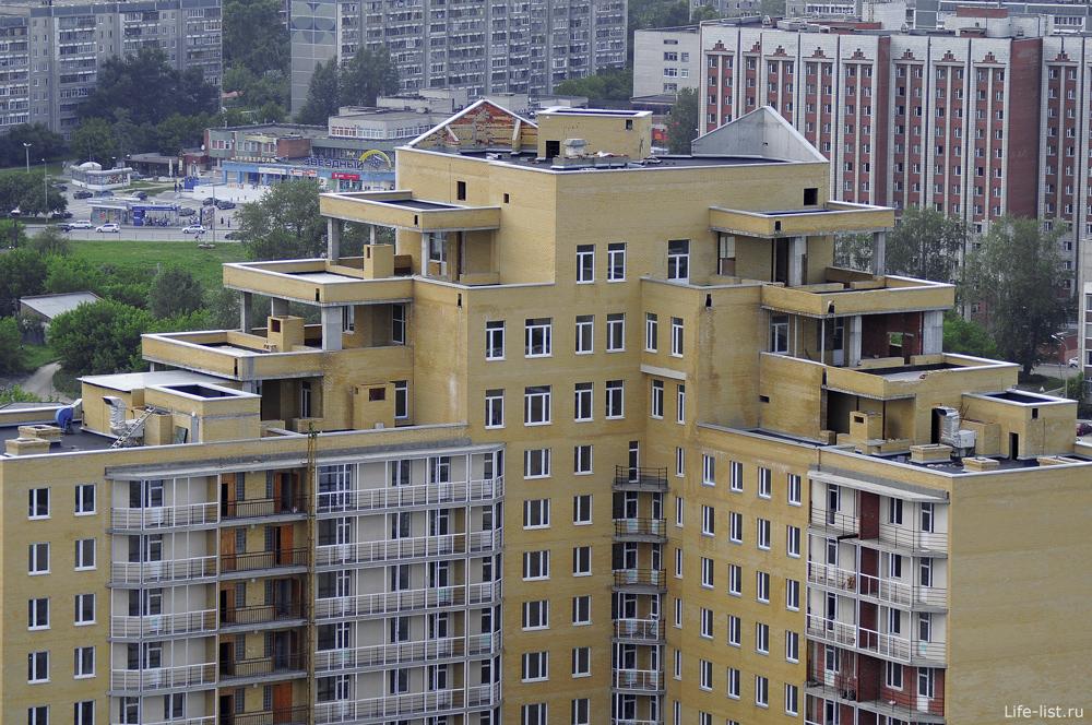 Крыша в Екатеринбурге