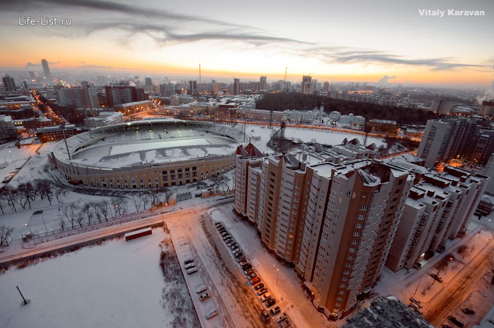Вид ан центральный стадион с высоты Екатеринбург фотограф Виталий Караван