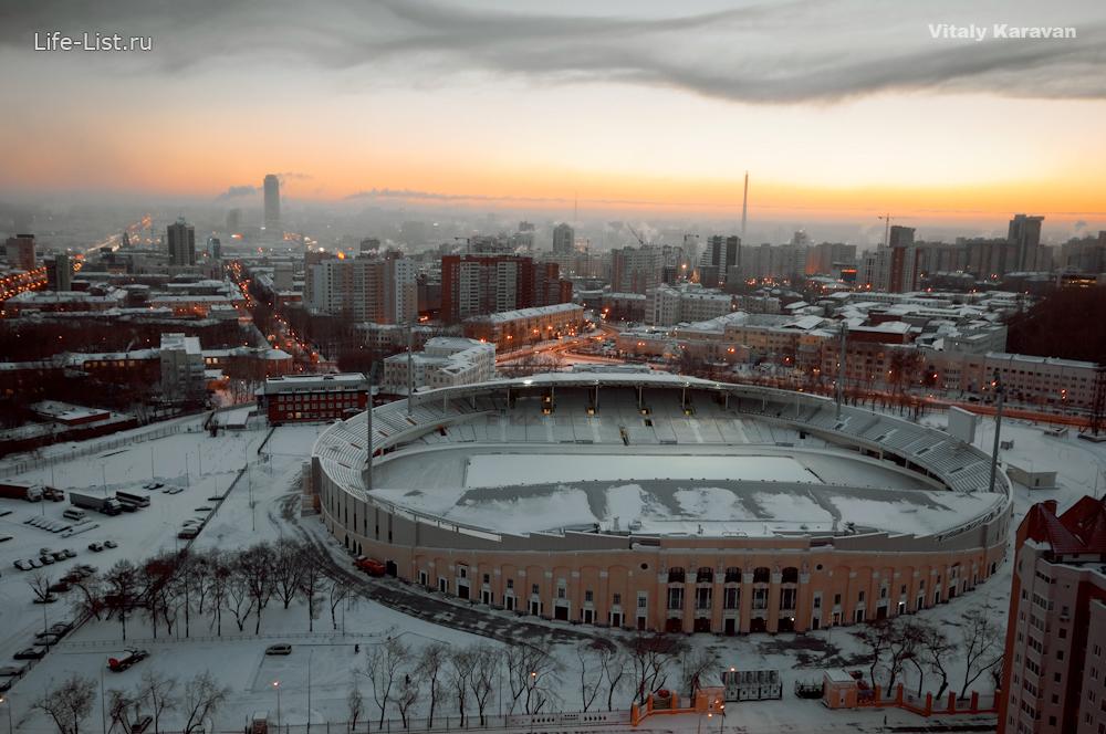 центральный стадион в Екатеринбурге красивое фото с воздуха
