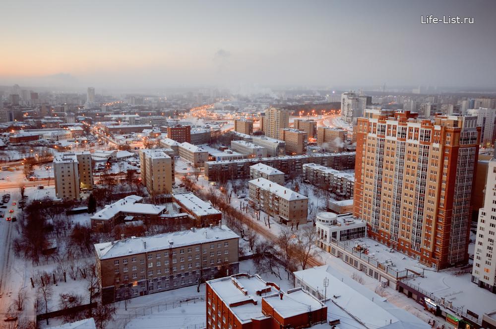 Крауля Мельникова Екатеринбург зимой с высоты фото