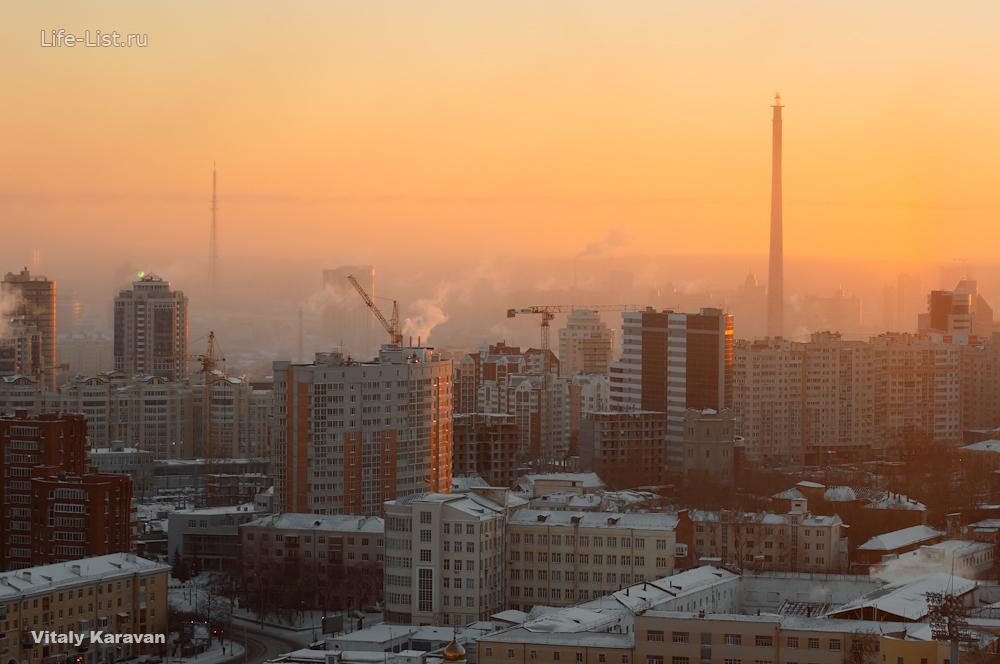 восход в Екатеринбурге с высоты красивое фото фотограф Виталий Караван