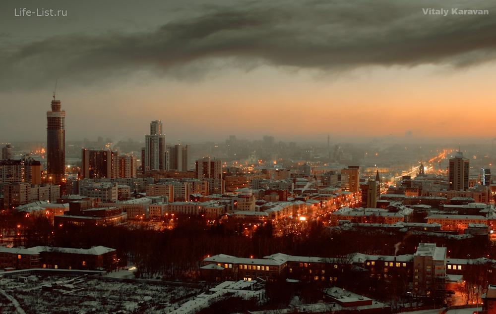 утро в Екатеринбурге фото с высоты фотограф Виталий Караван