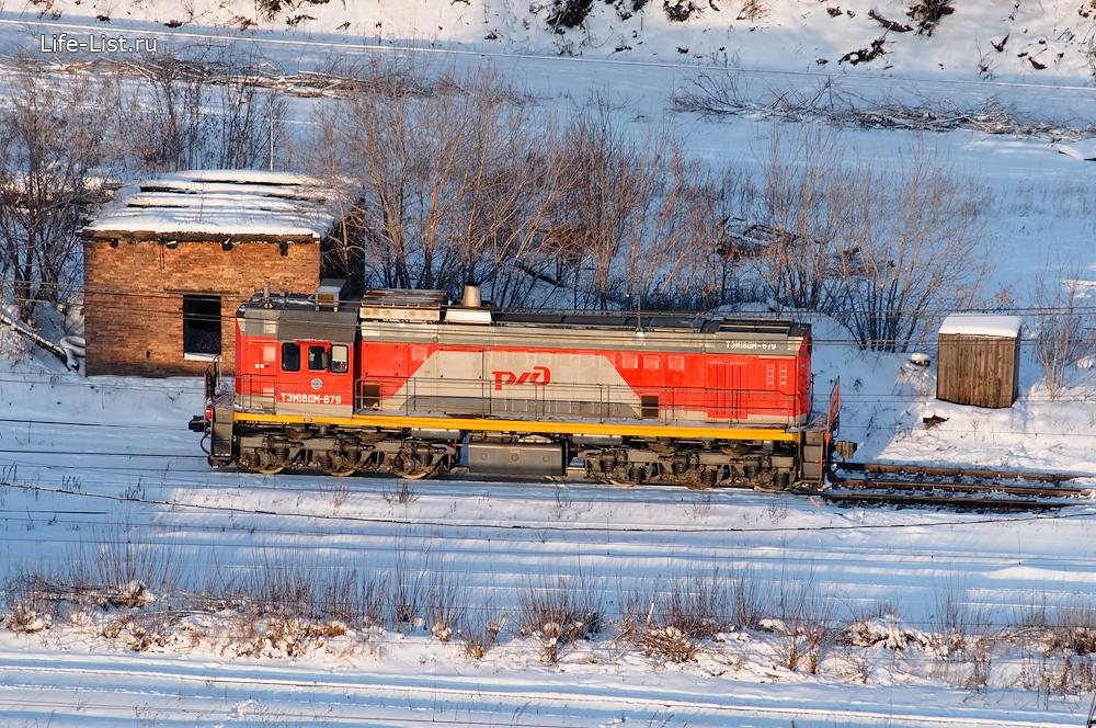 электровоз на станции Шарташ Екатеринбург