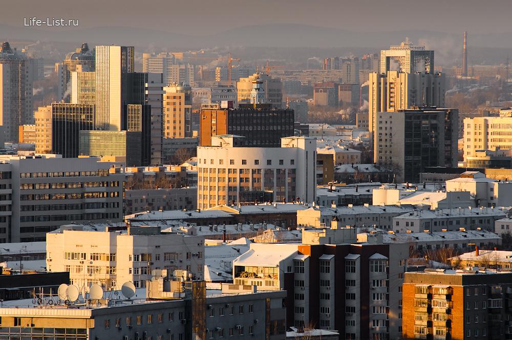 центр крыши Екатеринбурга фото Виталий Караван