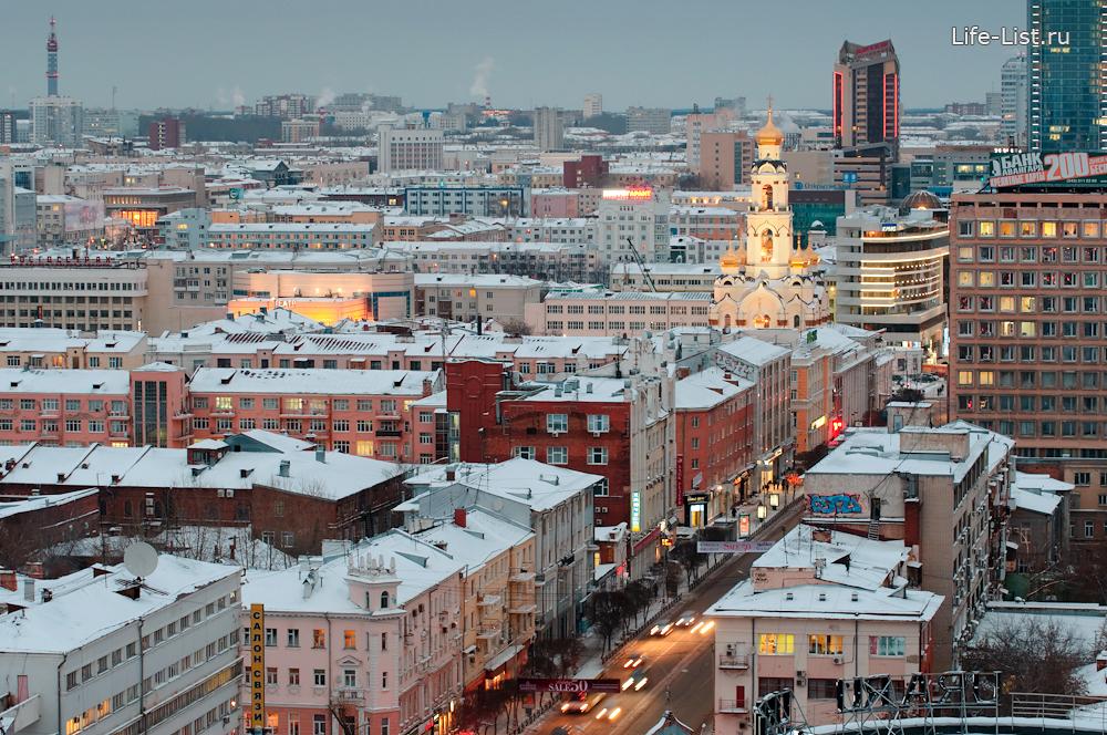 Улица малышева в Екатеринбурге центр красивое фото от Виталия Каравана
