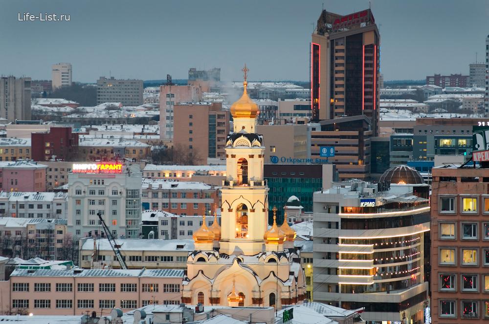 храм большой златоуст в Екатеринбурге фото Виталий Караван