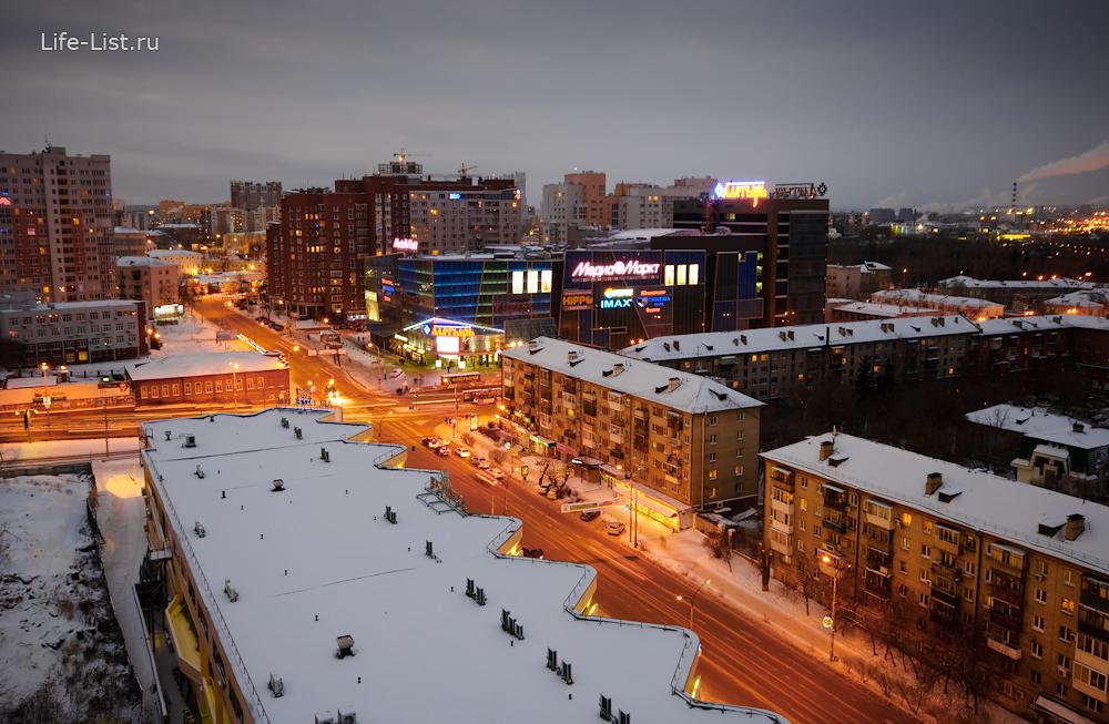 перекресток малышева московская Алатырь вечерний Екатеринбург